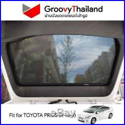 1 Pc Back Rear Windscreen Car Fit Sunshade For Prius Gen3