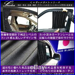TOYOTA AQUA NHP10 Sunshade / car middle stay goods / disaster prevention goods